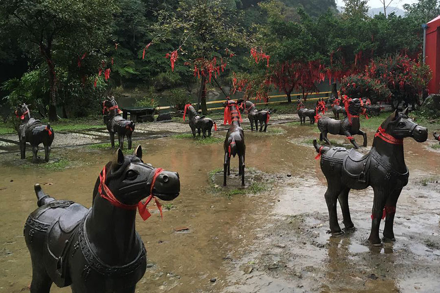 Horses at Shifen